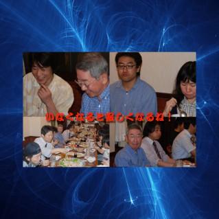 2009年送別会